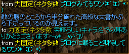 20060213094422.png