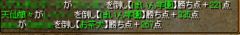 20060829210627.png