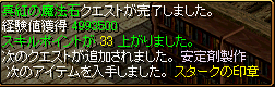 20070510091728.png