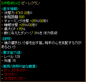 20070708090719.png