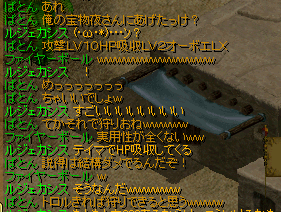 20070708091325.png