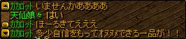 RedStone 07.10.29[00]