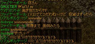 RedStone 07.11.04[03]