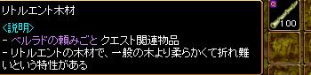 RedStone 07.11.19[00]