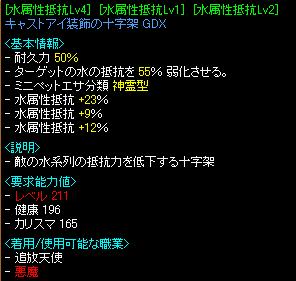 RedStone 07.11.21[00]
