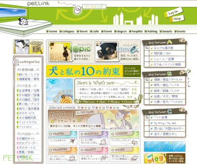 Image1のコピー