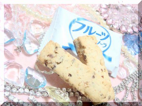 読者プレゼント フルーツグラノーラクッキー