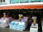 那珂湊お魚市場♪
