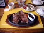 ランチステーキの200g