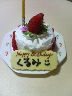 クルミのケーキ20070212024036