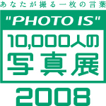 logo_title.jpg
