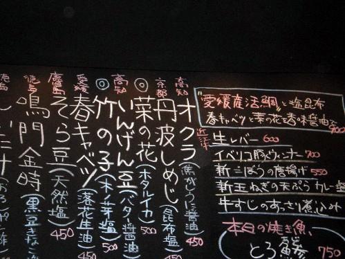 五十家01.JPG