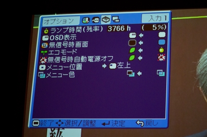 20110303-DSC04832.jpg