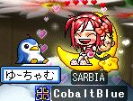 SARBIA