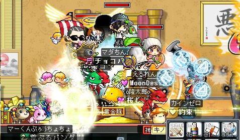 Maple0000_20080917013119.jpg