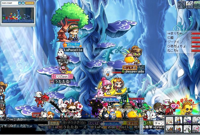 Maple0002_20080914121113.jpg