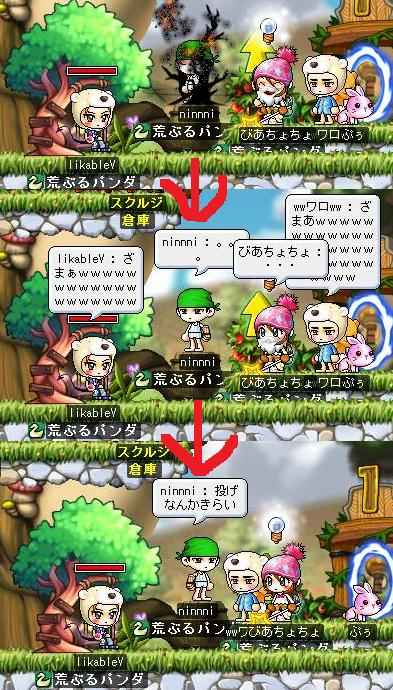 Maple0007_20080922124005.jpg