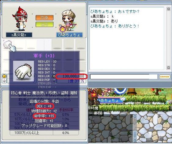 Maple0015_20081014111547.jpg