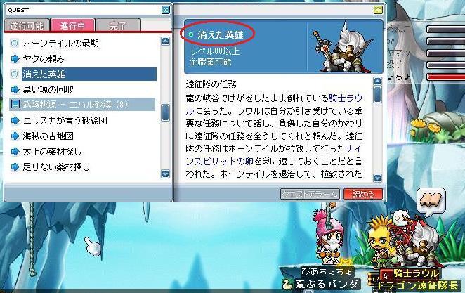 Maple0021_20080920155809.jpg