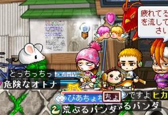 Maple0026_20080926110758.jpg