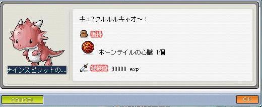 Maple0028_20080920160351.jpg