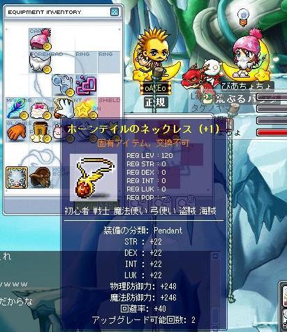 Maple0033_20080920160507.jpg