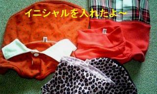 fuku_20071104_11