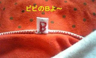 fuku_20071104_2