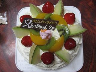 cake_20060815_1