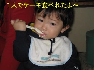 riku_20070110_5