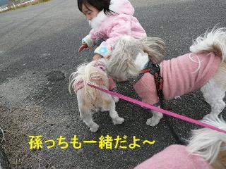 oyako_20071215_2