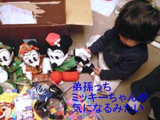 riku_20071220_2