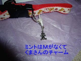 present_20071223_5