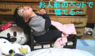 riku_20071127_1