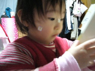 aika_20060129