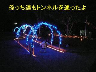 irumi_20080109_7