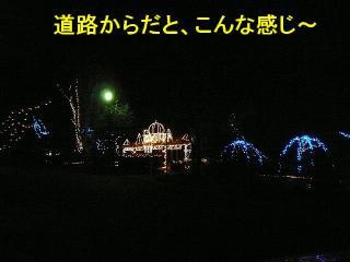 irumi_20080109_9