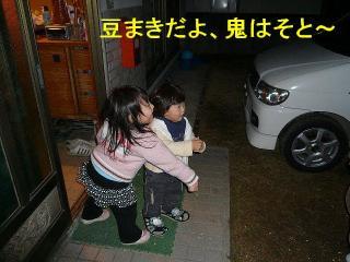 aikariku_20080203_1
