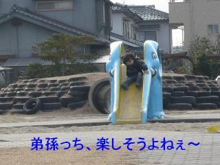 riku_20080211_1