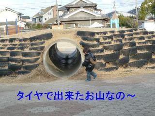 riku_20080211_4