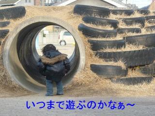 riku_20080211_5