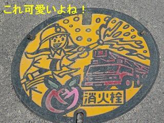 syoukasen_20080220_1