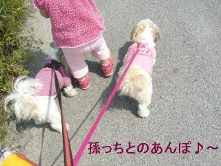 oyako_20060531_1