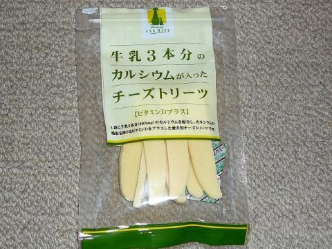 oyatsu_20080325_1