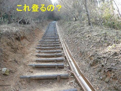 yama_20080407_2
