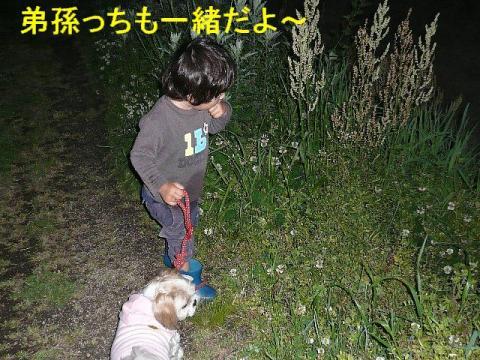 riku_20080514_1