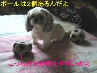 love_20060716_4
