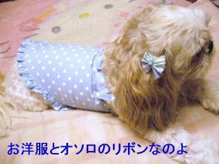 love_20060724_2