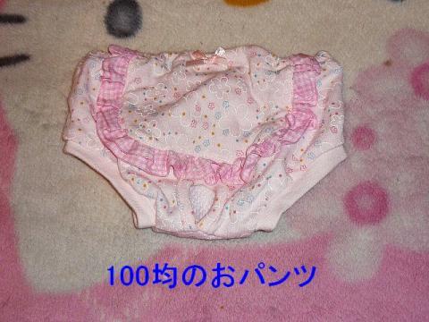 fuku_20080626_2