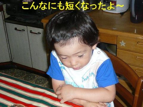 riku_20080702_2